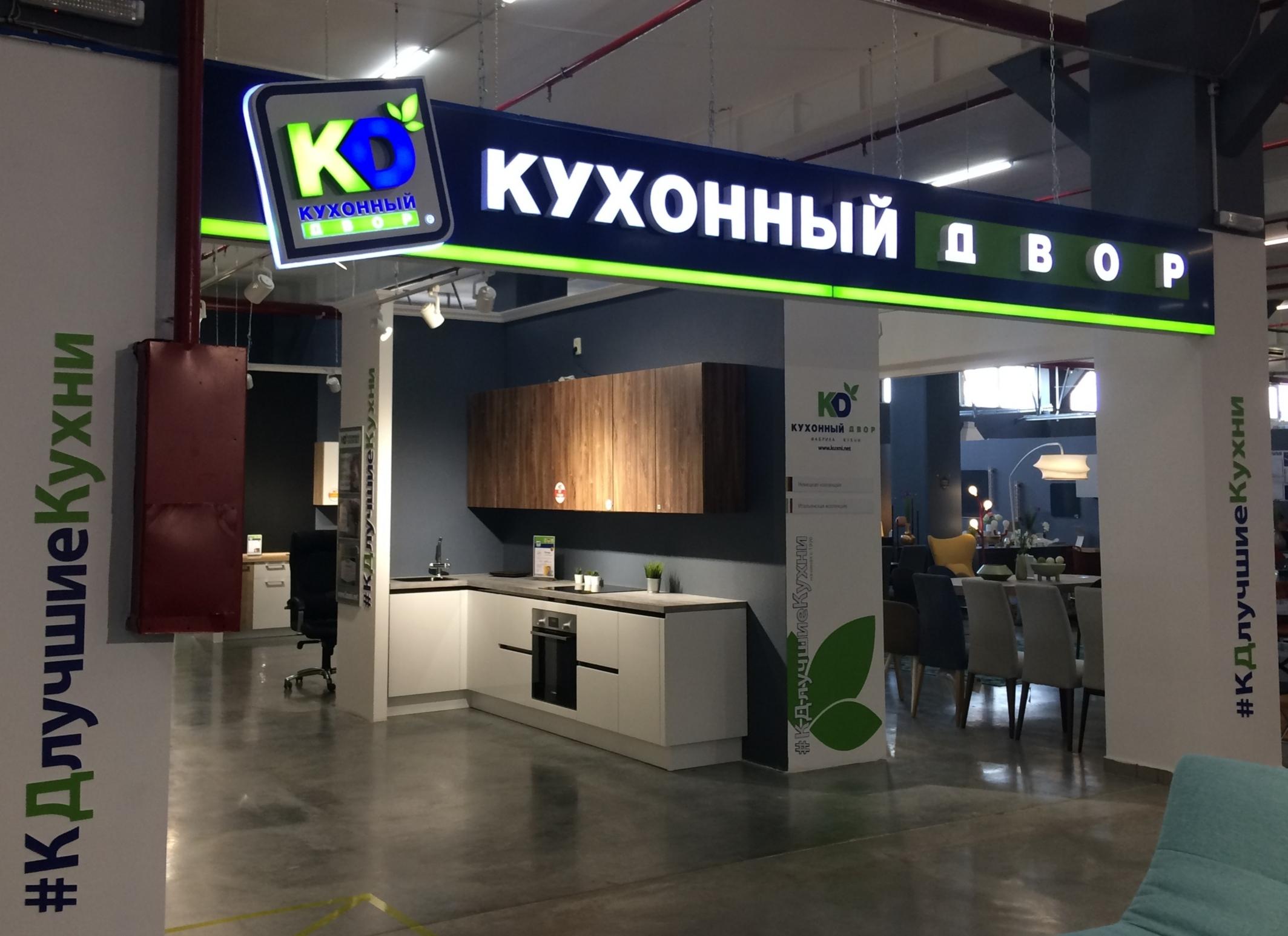 Симферополь куплю бетон бетон с добавками
